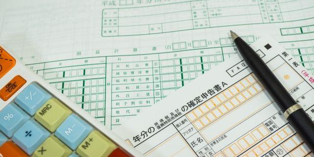 休業損害を請求するためには金額を証明する書類が必要