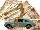 5億を超える損害賠償も!交通事故の高額賠償3事例
